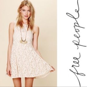 Free People dress miles of lace floral sleeveless